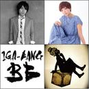 """中塚武 at """"Musical Museum""""〜『Big Band Back Beat』 Release Party〜"""