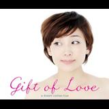 大江 恵 デビューアルバム『GIFT OF LOVE』〜Release Tour at JZ Brat〜