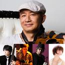 〈Yo Nakagawa produce Vol.18〉中西俊博 Reel's Trip