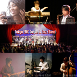 The Gospel NightTokyo EMC Gospel & Jazz Band 〜New sounds〜