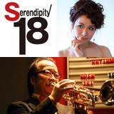 Serendipity18 Unforgettable 〜ナタリー・コールを偲んで〜