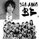 """""""紅白ビッグバンドグランドショウ"""" ~中塚武 with イガバンBB × たをやめオルケスタ~"""