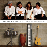 Los Tocaydores 2nd CD「空への祈り」Release Live!