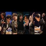 AUN J クラシック・オーケストラ 新春LIVE 2017