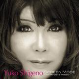 しげのゆうこCD『Screen Mode ~My Favorite Things~』発売記念ライブ
