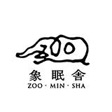 """""""象眠舎""""(ZOO-MIN-SHA)旗揚げ公演"""