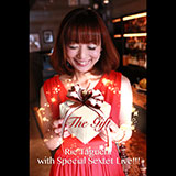 The Gift 〜田口理恵 with Special Sextet Live〜