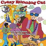 星川薫とザ・メロン・ホーカーズ 『Crazy Running Cat』リリース記念ライブ