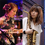 Ayumi Suzuki & AYUMANIA 〜響宴 Kyouen〜 Ayumi's Birthday Live