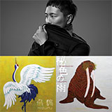 Musilogue Music Showcase vol.8 ~Hizuru / 秘色の雨~