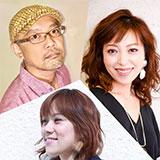 『ユカリノ』 ~角松敏生プロデュース『VOCALAND』とそのゆかりの音楽~