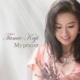"Tamie kaji 1st Album ""My Prayer"" Release Live"