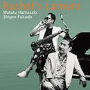 浜崎航&福田重男Duo 『Rachel's Lament』発売記念ライブ