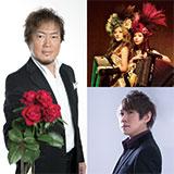 """ケン・カタヤマ Valentine Live 「Ti amo~二つの愛の物語」""""Romantico(甘美)"""" """"La pasion(情熱)"""""""