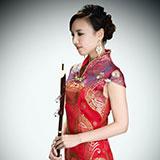 Bian Ge Solo Concert