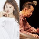 工藤夕貴 with 市川秀男 Quartet
