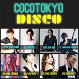 COCOTOKYO DISCO Vol.1