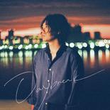 【公演時間変更】<br>友田ジュン 1st Album『Daybreak』Release LIVE