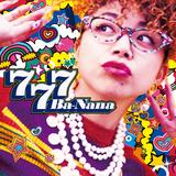 Ba-Nana Birthday Special Live 2021