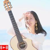 Karen Tokita 〜Cool Wave!涼しげなボサノヴァの楽園へ〜