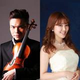 吉田直矢×山本有紗 Violin World
