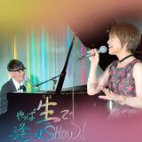 カズン ~やっぱ生で逢いまSHOW♪ライブ2021 at JZBrat SOUND OF TOKYO