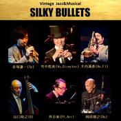 【公演延期】<br>竹中悠真 Birthday Live!<br>~シルキーブリッツ Vintage Music ジャズ&ミュージカル~