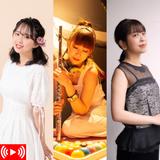 【公演時間変更】ミャコット Mini Album『秘密の花園』リリース記念ライブ