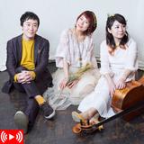 【公演時間変更】ピチェヴォ「ピアノとチェロとヴォーカルと2」アルバム発売記念LIVE