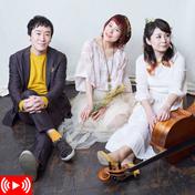 【公演時間変更】<br>ピチェヴォ「ピアノとチェロとヴォーカルと2」アルバム発売記念LIVE