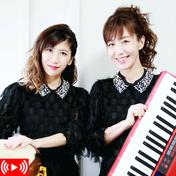【公演時間変更】<br>227 Autumn Concert
